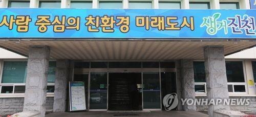 진천군 옛 전통시장에 종합문화예술회관 건립
