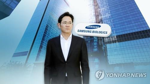삼성바이오 '후폭풍'에 그룹 승계·금산분리 지연되나