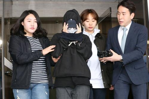 """'홍대몰카' 여성모델 """"우울증·분노조절 장애 있다"""" 선처 호소"""