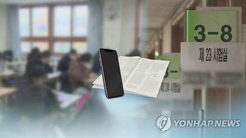 [수능] 시험중 휴대전화 '진동음'…충북 부정행위 9명 적발(종합)