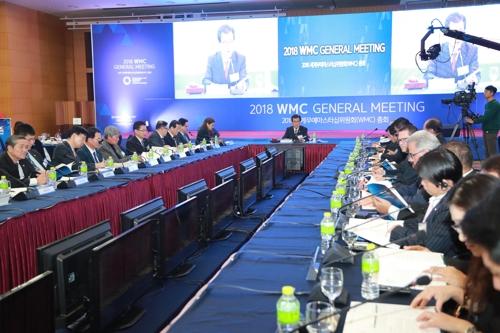 세계무예마스터십 첫 해외위원회 출범…인니 위원회 설립 승인