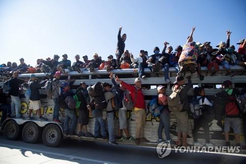 美 국경 넘으려던 캐러밴 10여명, 국경순찰대에 체포