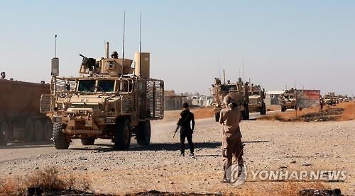 """미국, 아프리카 대테러 병력 감축…""""中·러 견제에 투입"""""""