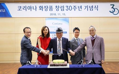 코리아나 화장품, 창립 30주년 기념식 개최