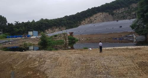 '발암물질 함유' 익산 폐석산 불법폐기물…27일부터 이적처리