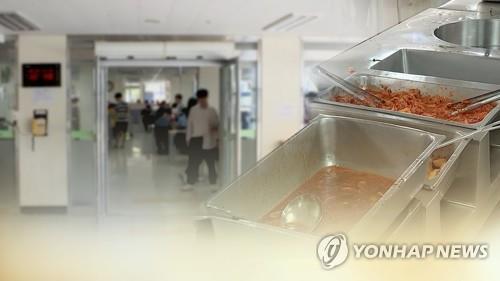 대구 북구 모 중학교서 학생 50여명 식중독 증상(종합)