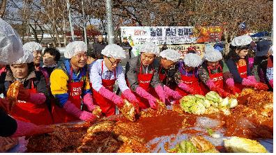 농산물 소비 촉진…대구서 시민과 함께 김장나눔 축제