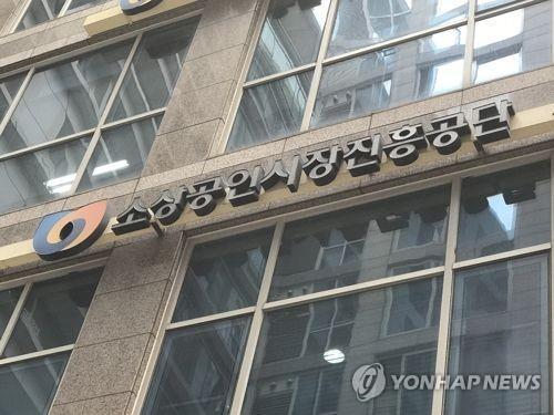 [게시판] 소진공, 대전 사회가치 혁신 네트워크 활동