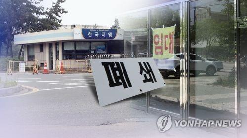 전북도 '고용위기' 군산에 일자리센터 설치한다
