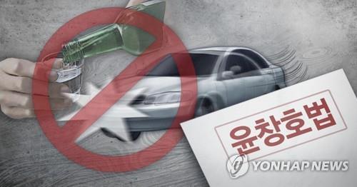 '대만판 윤창호법'?…대만, 음주운전사고시 건보 급여 제한