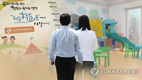 대구·경북 224개 사립유치원 '처음학교로' 참여