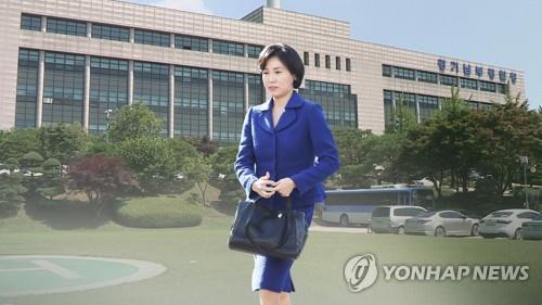 혜경궁 김씨=김혜경 스모킹건은 휴대전화와 사진
