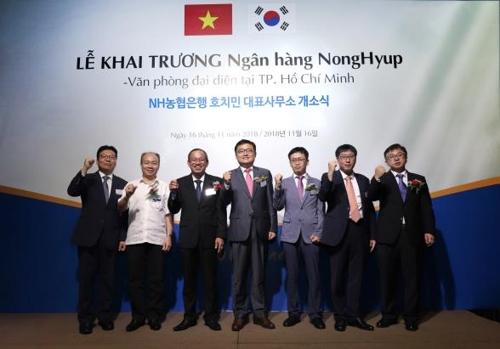 NH농협은행, 베트남 호찌민에 대표사무소 개설