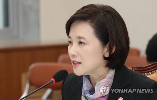 [동정] 유은혜 부총리, 소외지역 학생 원격 영상멘토링