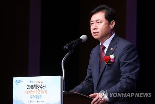 김영춘 장관, 주한 러시아 대사와 해양수산 협력증진 논의