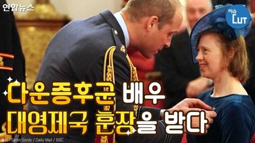 다운증후군 배우, 대영제국 훈장을 받다