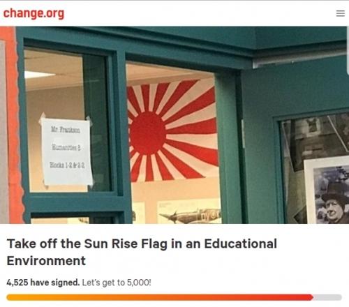 캐나다 교실에 걸렸다가 한인고교생 항의로 떼어내진 욱일기