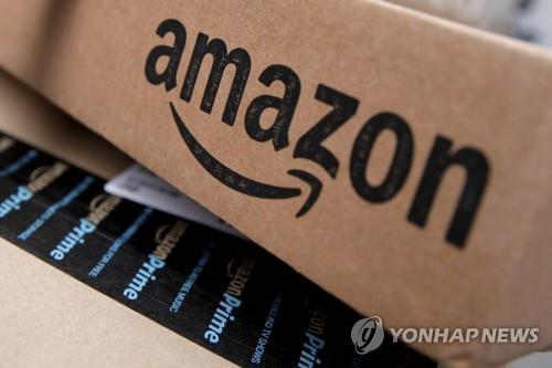 아마존, 블랙프라이데이 앞두고 일부 고객 명단·이메일 유출