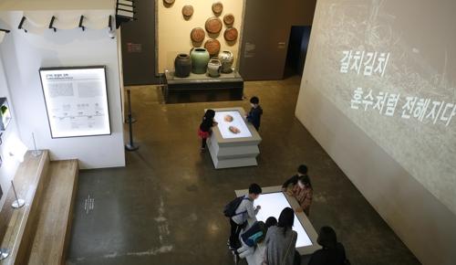 12월 맛있는 박물관 여행…가볼 만한 곳