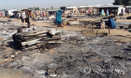 모잠비크서 이슬람 반군 추정 무장세력 공격에 주민 12명 사망