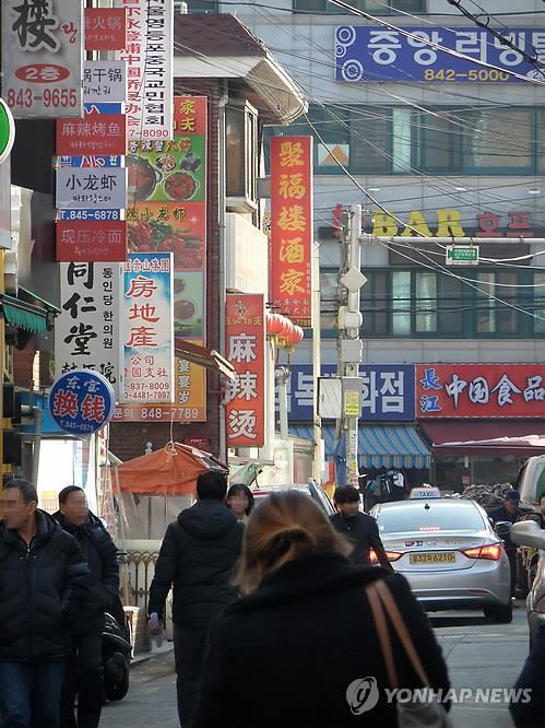 중국동포 65% 서울서남권에 밀집…민관 사회통합 방안 모색