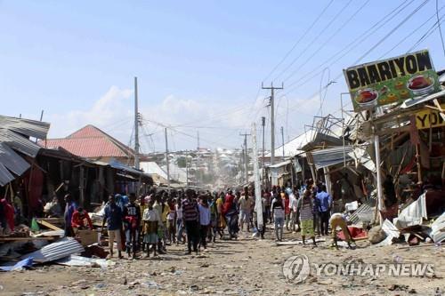 소말리아서 차량폭탄테러 2건 발생…25명 사망