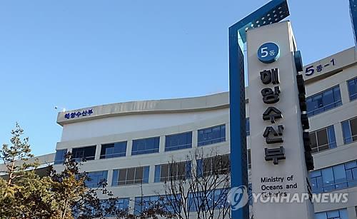 2020년 전국 해양스포츠제전, 전북 군산 개최 결정