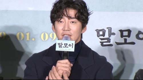 """[통통TV] '말모이' 윤계상 """"정환 연기, 배우로서 최고의 느낌"""""""