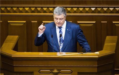 우크라 대통령, 러시아와의 우호조약 파기 법안 의회 제출