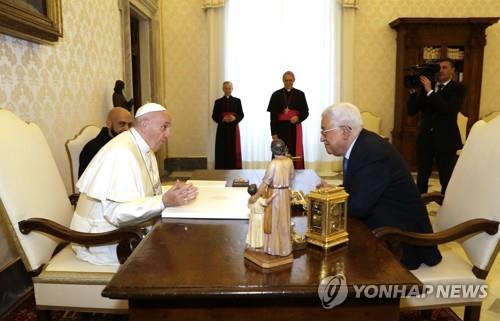 팔레스타인 수반, 교황 만나…이스라엘-팔 분쟁 논의