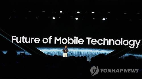 삼성-버라이즌, 내년 상반기 美시장서 5G 스마트폰 출시
