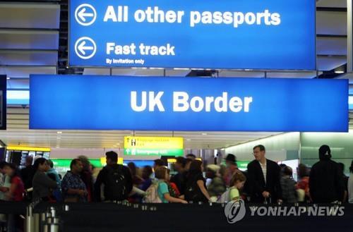 내년 여름부터 英방문 쉬워진다…한국인 입국심사시간 대폭 줄어