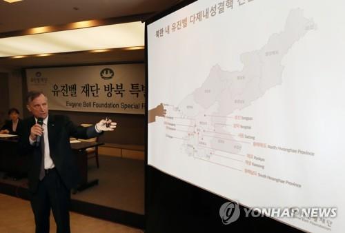 유엔 제재위, 제재 면제 유진벨재단 대북 반입품 목록 공개