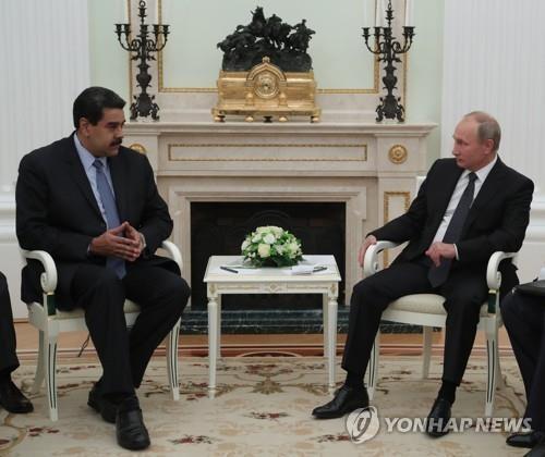 """""""마두로 베네수엘라 대통령 러 도착…5일 푸틴 대통령과 회담"""""""
