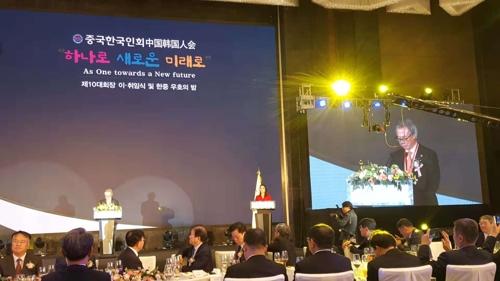 중국한국인회 신임 회장에 박원우씨