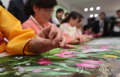 """RFA """"중동 北미술품 거래소, 유엔 조사 시작되고 문 닫아"""""""