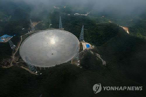 中천문대, '세계최대 전파망원경으로 외계인 조사' 보도 부인