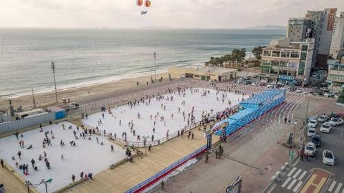 해변서 스케이트 타고 사랑축제 즐기고…보령서 겨울 낭만을