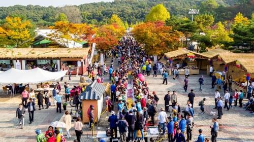 [게시판] 서울문화재단, 제3회 서울축제포럼 개최