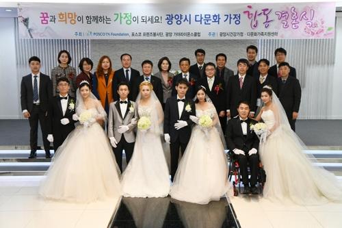[전남소식] 광양제철소, 다문화부부 4쌍 합동결혼식 후원