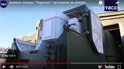 푸틴 자랑 신형 레이저 무기 '페레스베트' 실전 배치