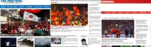 """""""총리부터 거리의 시민까지 열광"""" 베트남 언론이 전하는 흥분"""