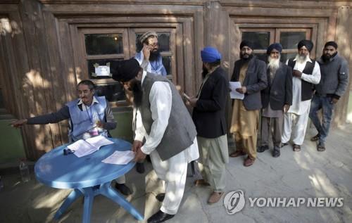 내전도 힘겨운데…아프간 총선 후 부정선거 논란