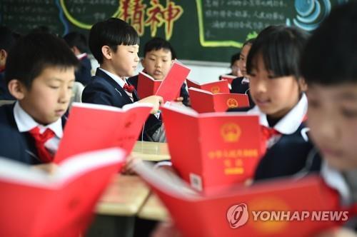 '집 크기따라 입학 제한?'…중국 모 초등학교 공지 논란