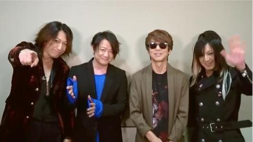 일본 국민 록밴드 글레이, 내년 6월 첫 내한공연