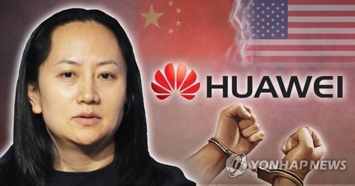 """中 외교부 """"체포된 화웨이 창업자 딸은 중국 국적"""""""