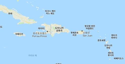 도미니카공화국 해상서 이민자 선박 전복…21명 구조·7명 실종