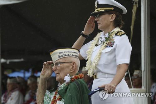 진주만 공습 77주년…생존자 20여명 하와이 모여