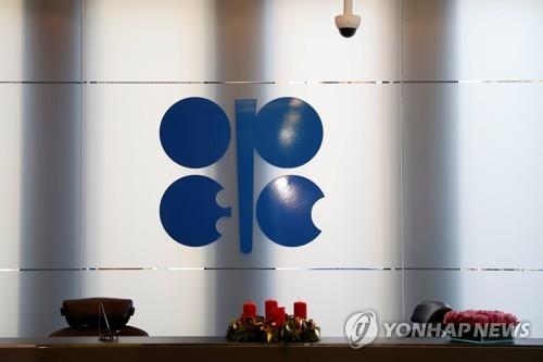 이란, OPEC+ 감산 예외인정 결정에 '만족'