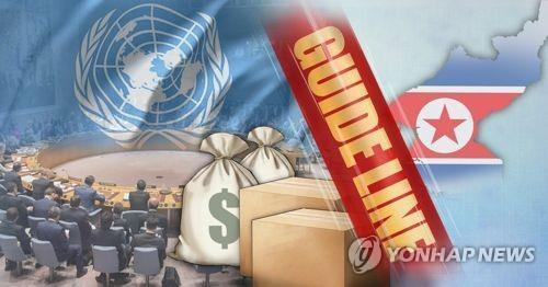 """美국무부 """"北, 유엔 인도적 지원금 스스로 충당 가능해"""""""